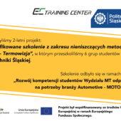 Politechnika Slaska_2018-2019_7-1